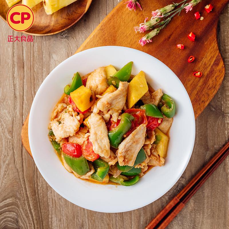 正大CP 去皮鸡胸肉生鲜500g*5袋 新鲜冷冻健身食材低脂轻食