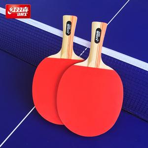 正品红双喜乒乓球拍二星四星初学者儿童学生比赛直横单双拍2只装