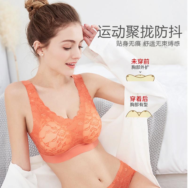 ㊣品升级泰国乳胶内衣聚拢收副乳无痕蕾丝背心式无钢圈显大胸神器
