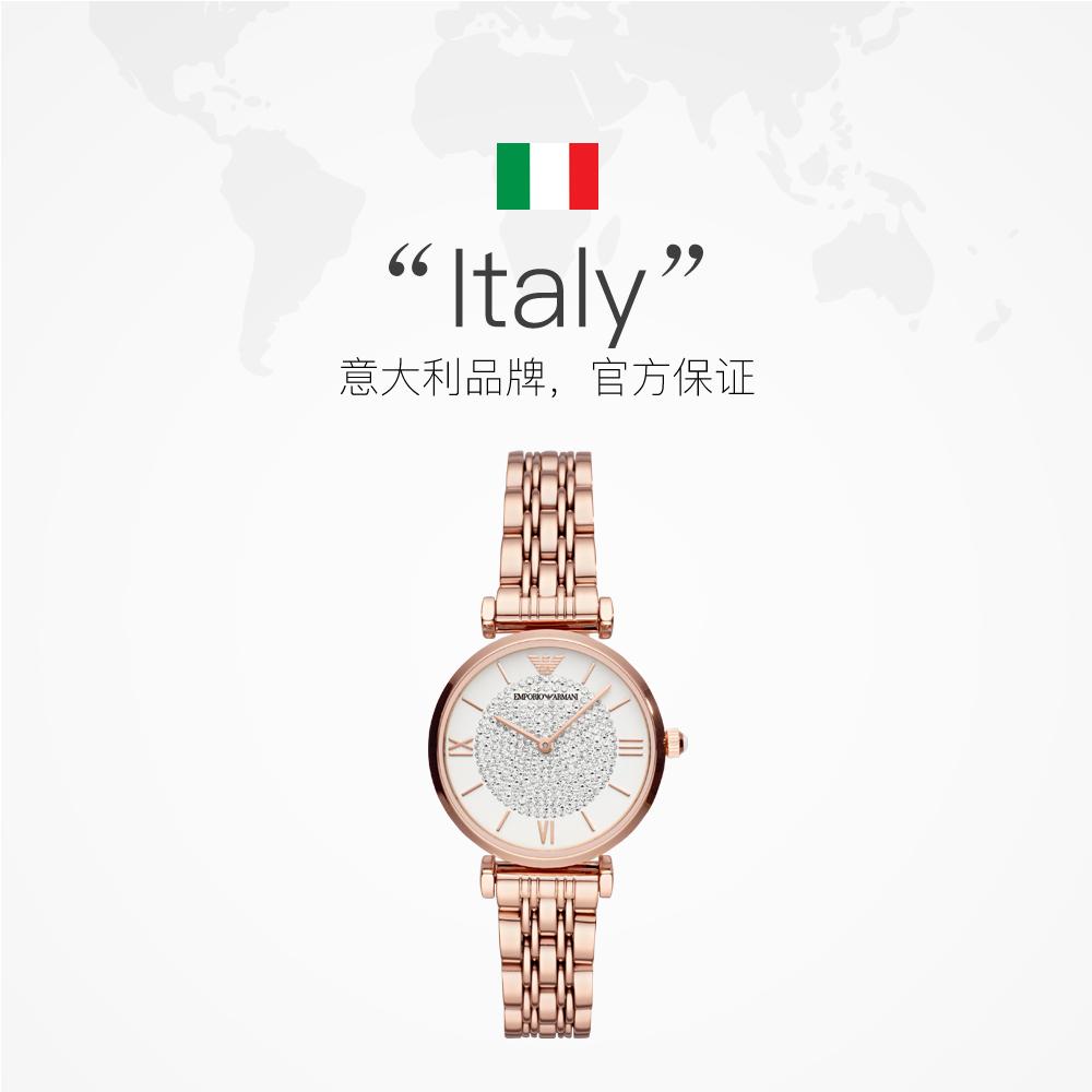 【直营】Armani阿玛尼满天星石英女表手表镶钻佟丽娅同款AR11244