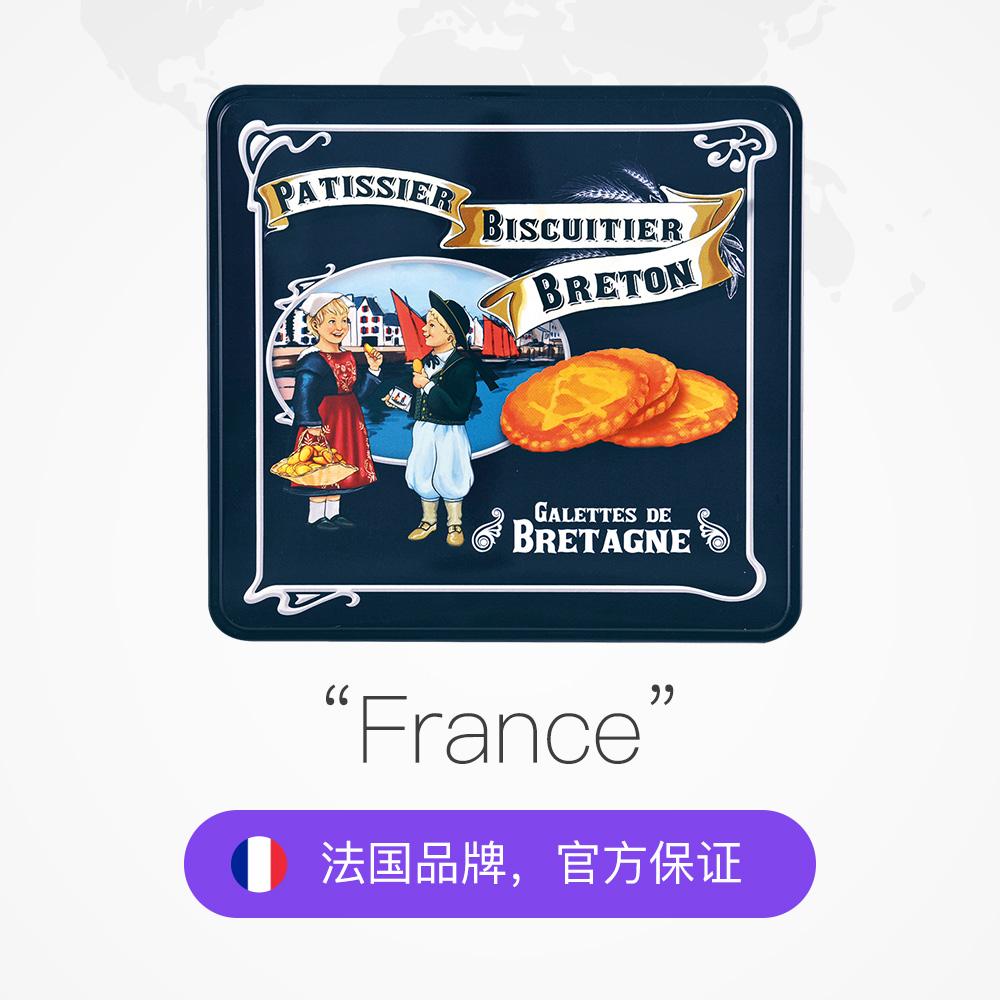 法国进口特丽妮泰法式黄油饼干礼盒装700g新年送礼包糕休闲零食品
