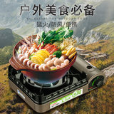Iwatani cassette cookers dedicated portable outdoor gas burner gas stove picnic stoves wind fierce fire oven