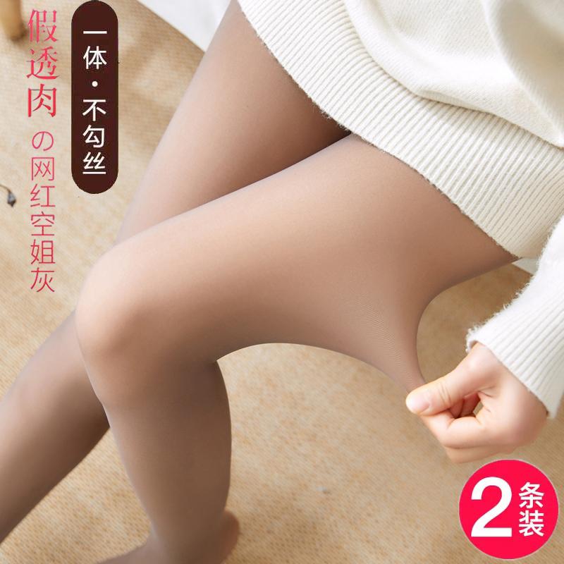 打底裤女春秋加绒空姐灰连裤袜假透肉薄款肤丝袜外穿光腿神器一体 No.1