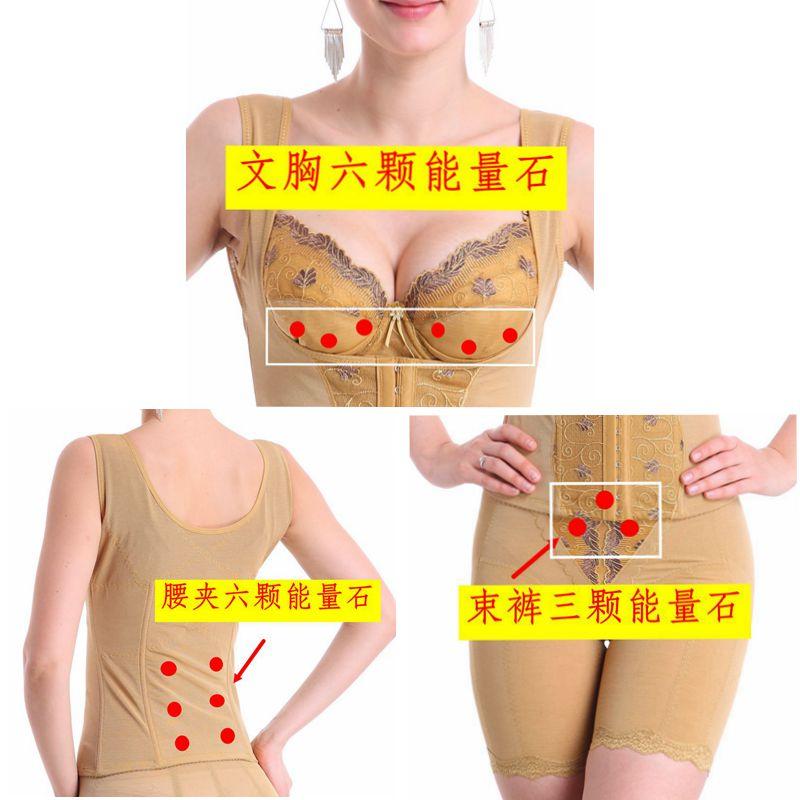 美容院美体能量石腰背夹提臀束裤产后塑身衣三件套装收腹束身衣
