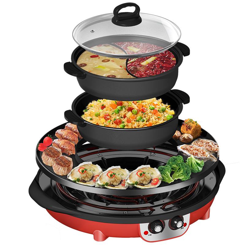 火锅烧烤一体锅家用无烟可分离煎烤肉机多功能大容量电烤盘涮烤炉 - 图0