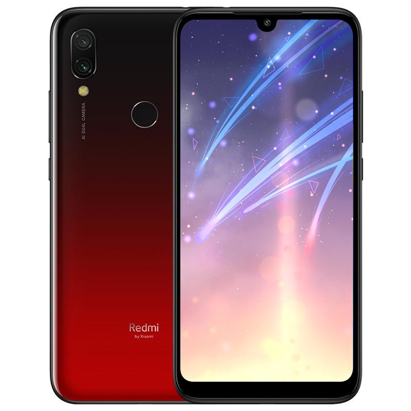 pro note7 八核双摄智能拍照手机官方旗舰学生老人 632 骁龙 7 红米 7 Redmi 小米 Xiaomi 现货速发 送好礼