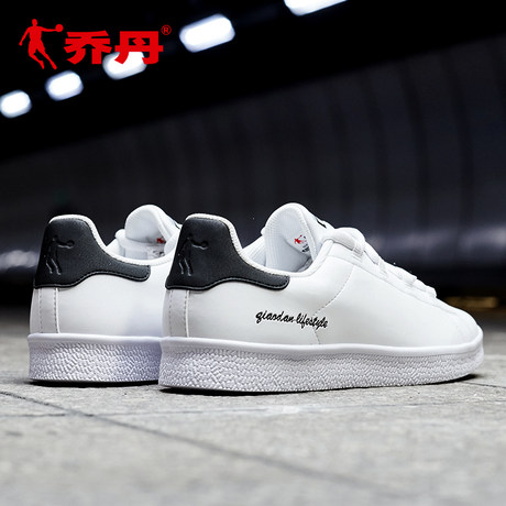 Jordan board shoes men's shoes 2021 spring and summer new low-cut ...