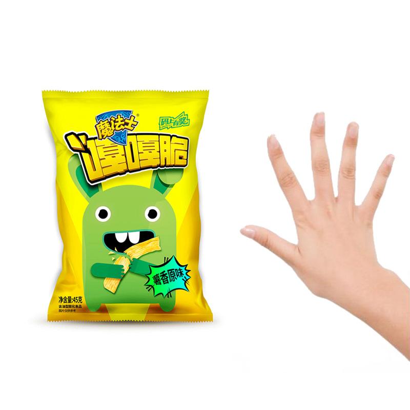 袋膨化食品休闲零食 10 45g 香辣牛板筋味 魔法士嘎嘎脆薯片原味