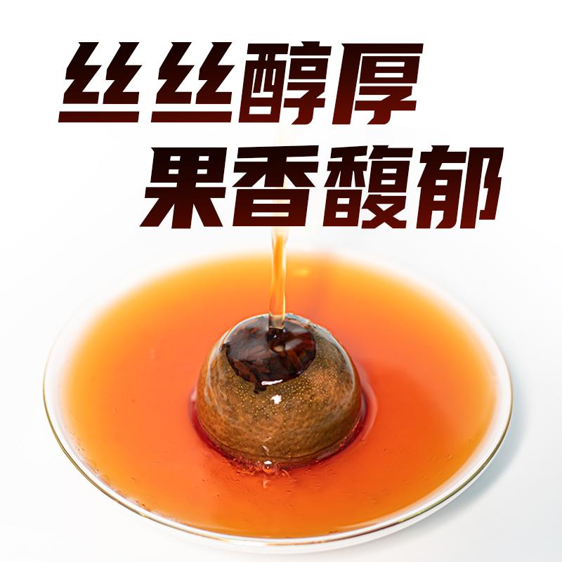 新会特级小青桔普洱茶熟茶一品小青柑茶妈妈陈皮普洱 金奖柑普