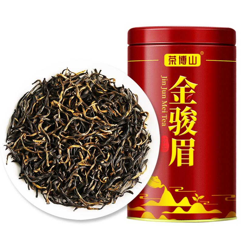 茶博山金骏眉红茶茶叶特级正宗浓香型礼盒装2019新茶