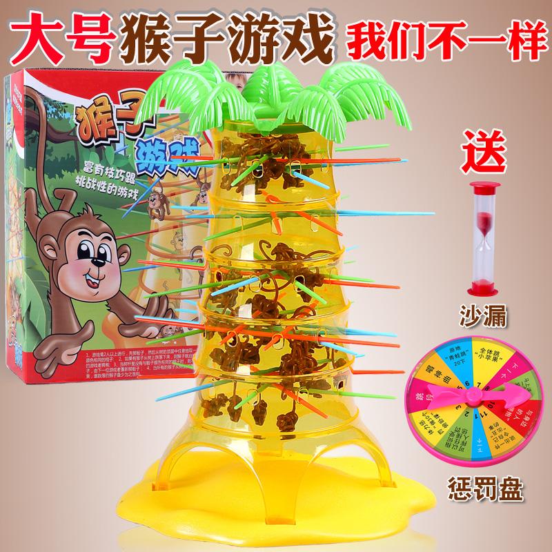 家庭趣味聚会多人游戏桌游早教智力猴子爬树亲子互动儿童益智玩具