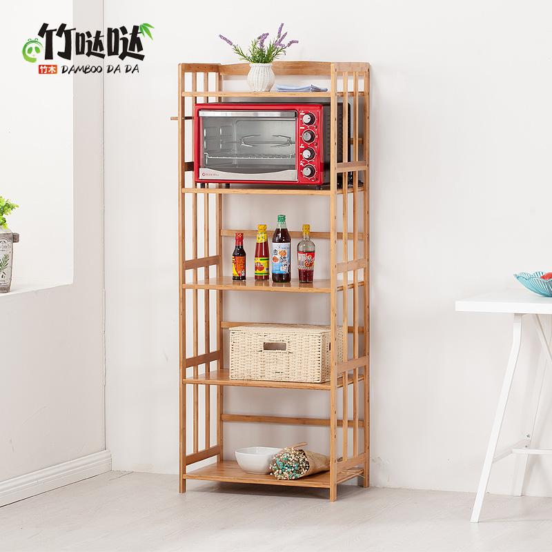 实木多层厨房置物架落地电器烤箱微波炉架多功能卫生间收纳柜竹子