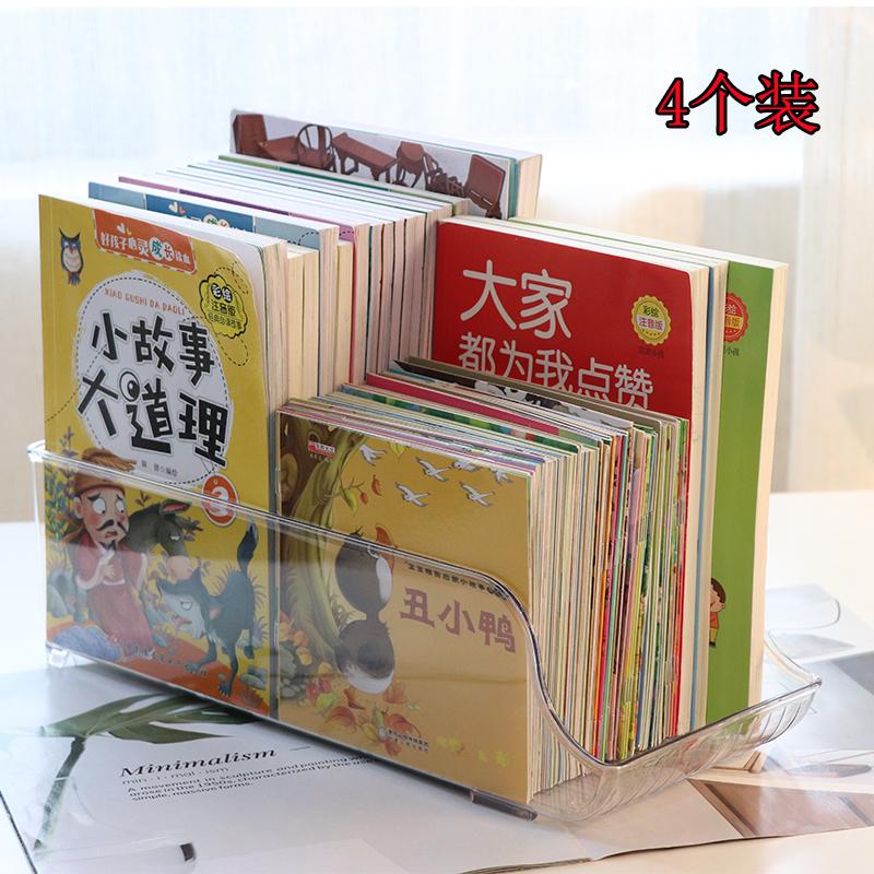 书本收纳盒桌面儿童绘本书籍储物盒学生牛津树筐神器置物架收纳箱