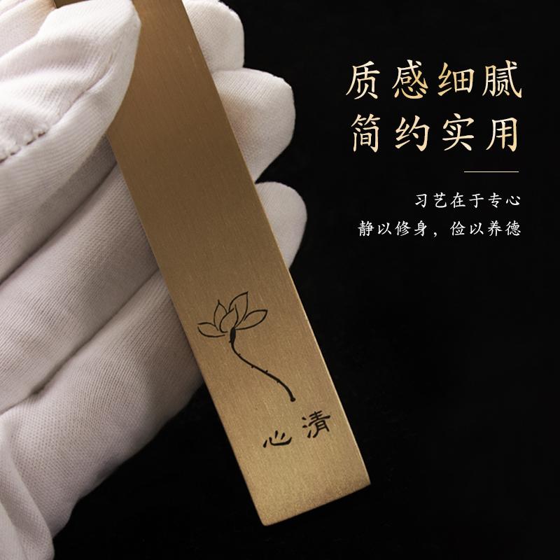 镇尺黄铜纯铜实心金属创意压纸镇尺
