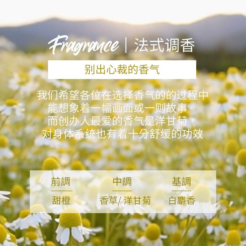 台湾VIGILL女性私处护理液