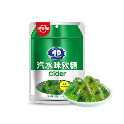 Amos阿麦斯4D汽水味夹心软糖72g/袋网红解馋春季零食糖果橡皮QQ糖