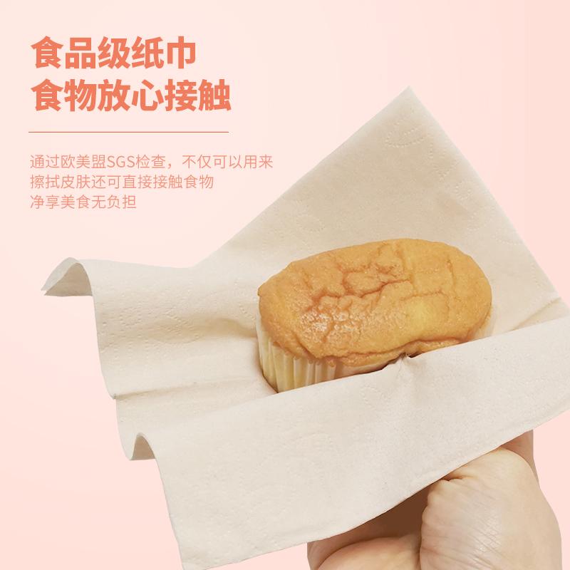 良布本色手帕纸小包纸巾随身装便携式整箱批印花餐巾纸可爱面巾纸