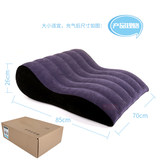 Erotic sex chair sex bed eight claw chair Acacia couple air cushion sofa double furniture product mat
