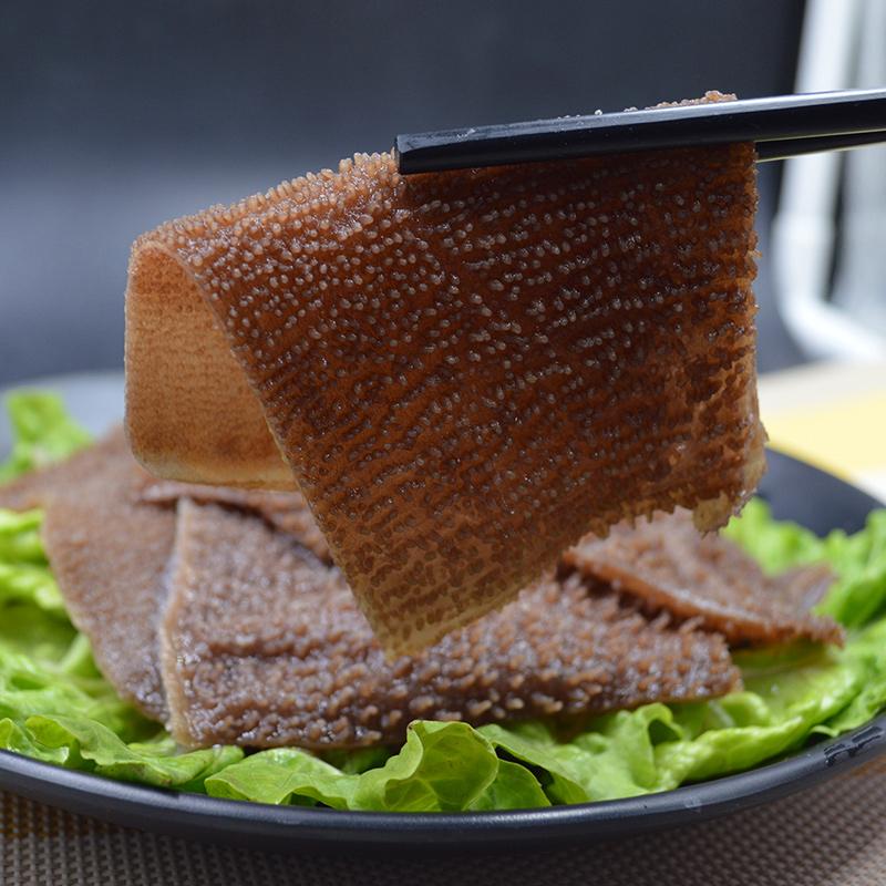 毛肚新鲜冷冻牛肚重庆火锅食材涮菜毛肚片千层肚牛百叶99包邮