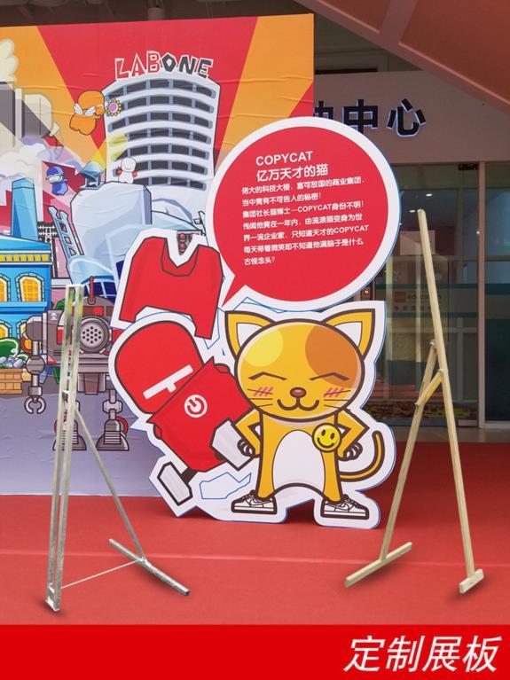 板門口立式廣告牌展示架商場支撐架雪弗板 KT 木制擺件人形立牌展架