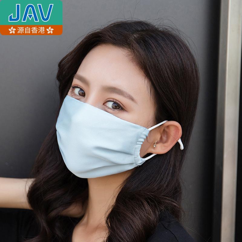 香港夏季防曬口罩薄款女真絲防紫外線面罩男時尚個姓防塵透氣 Jav