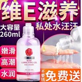 Human female private parts of a water-soluble lubricant intercourse disposable transfer tool taste pleasure of orgasm liquid for liquid