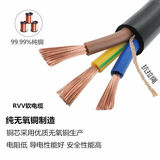 Zhujiang wire flexible cord 2 3 core 1 1.5 2.5 4 6 square pure copper GB cable outdoor sheath power cord
