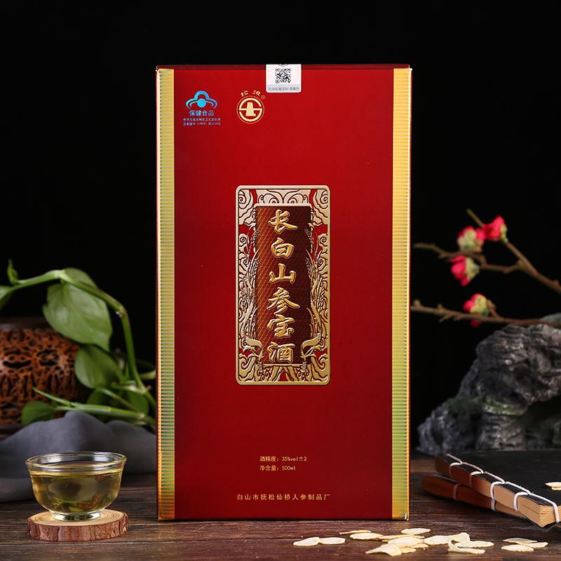500ml 松浪长白山人参鹿茸枸杞酒保健养生参宝酒高档传统滋补瓶装