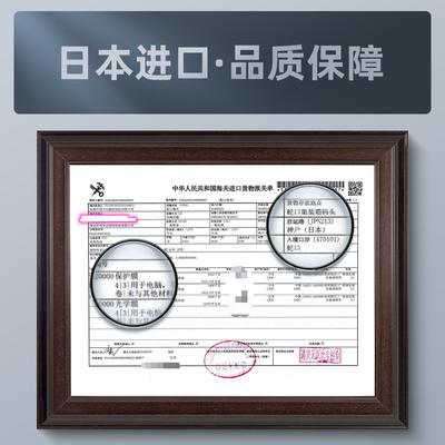【日本进口】ipad类纸膜2020新款iPadpro11绘画12.9寸肯特纸2018纸质mini5贴膜air3苹果10.2平板10.5肯特IQS