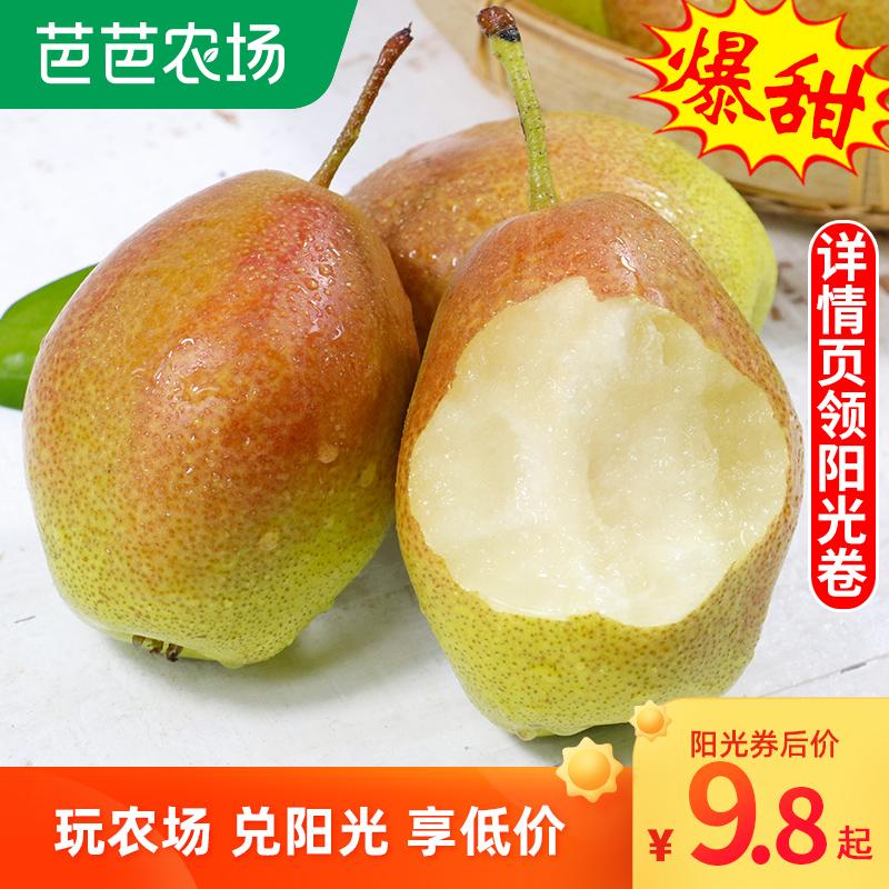 红香酥梨9斤水果新鲜应当季香梨山西脆甜梨子批发现季整箱包邮10