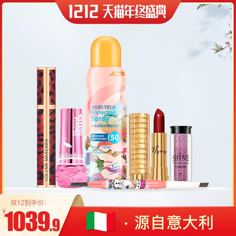 意大利芙玛卡中国风彩妆系列口红粉底【可领优惠券】券后价39.9元