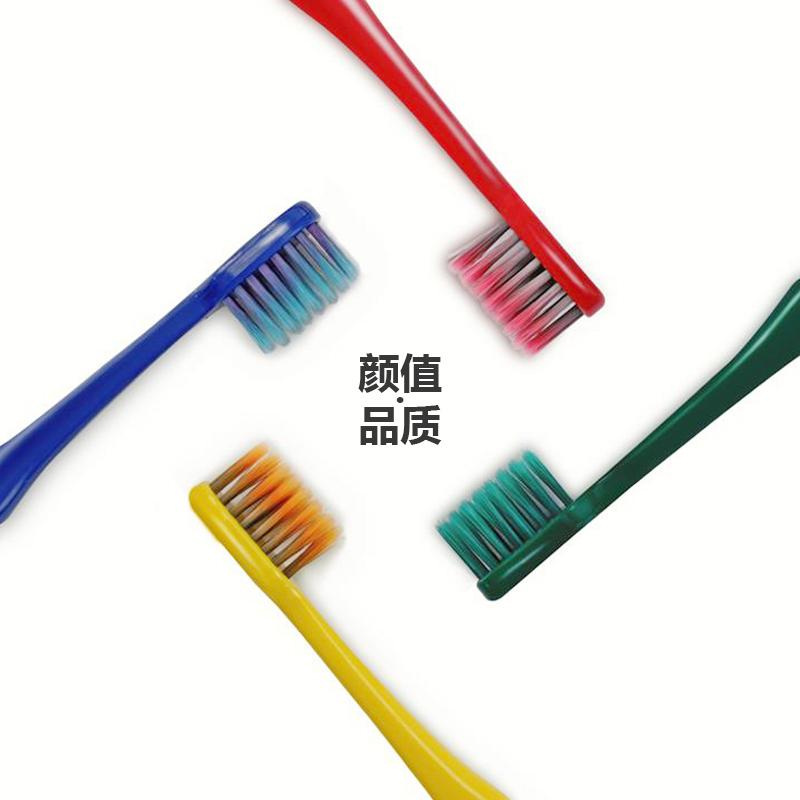 牙刷 软毛细毛韩版情侣月子家用成人宽头男女士专用家庭装 组合装