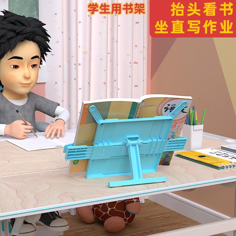 看书支架儿童读书架桌面夹书器学生用书夹阅读架放书支架看书架小学生书立书靠桌上夹书架固定书本书立架神器