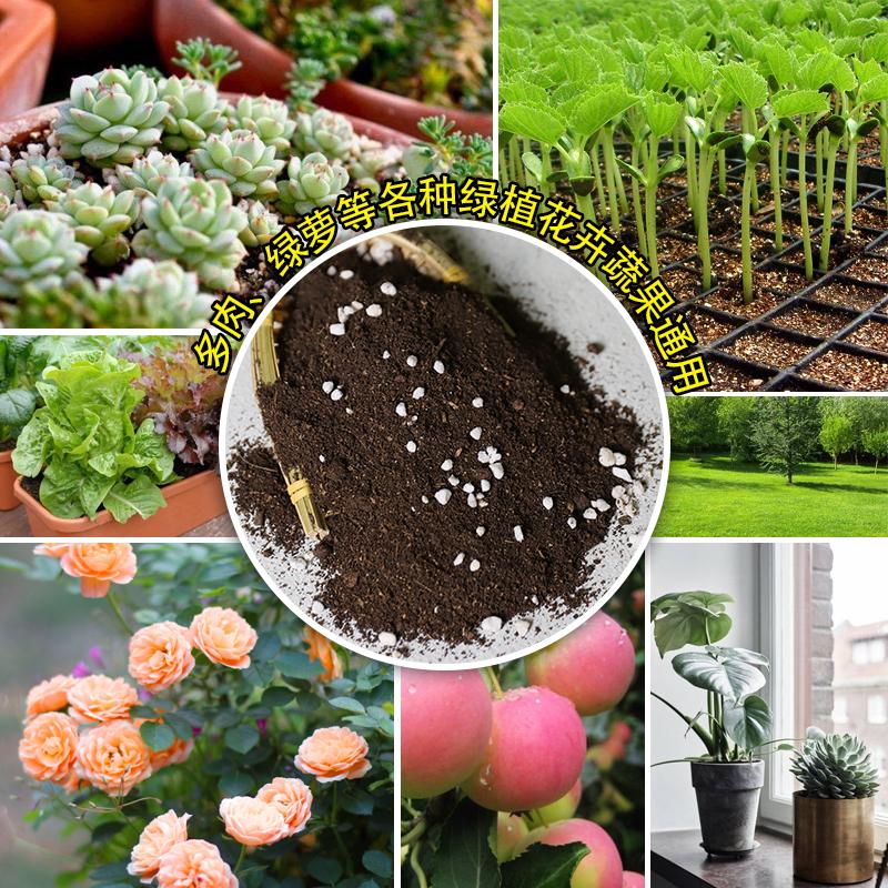 胡氏多肉绿萝营养土花土壤家用养花通用型种花盆栽有机花泥种植土