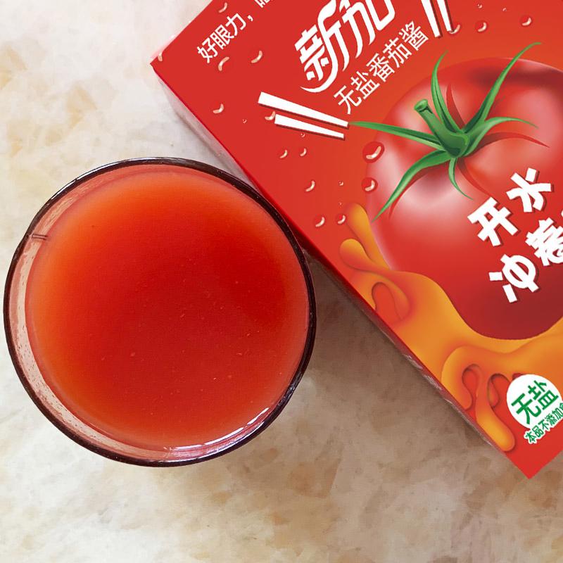 【笑厨】新茄纯番茄酱冲饮30g*7袋/盒装无添加新疆热饮酱抖音爆款