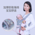 Sling baby go out, simple, lightweight, breathable, front-holding, multi-functional baby, newborn baby, summer baby artifact