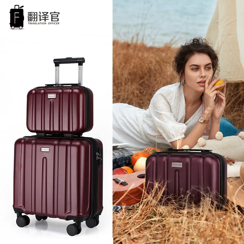 寸小旅行化妆包旅行箱小包收纳洗漱包 13 翻译官迷你手提箱行李箱女