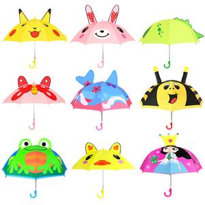 儿童雨伞男女童超轻便小学生小孩宝宝长柄可爱公主幼儿园小童小伞