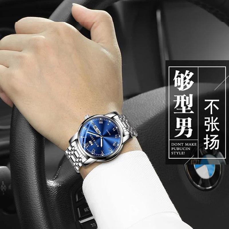 瑞西尼品牌进口男士手表夜光防水双日历潮流时尚气质商务非机械表