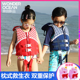 wonderocean children's lifejackets professional buoyancy large swimming surfing equipment portable baby vest vest