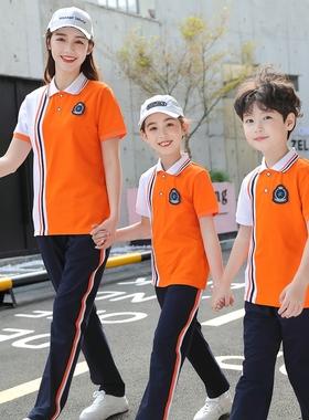 学院风小学生校服橙色运动班服儿童套装夏季新款老师服幼儿园园服
