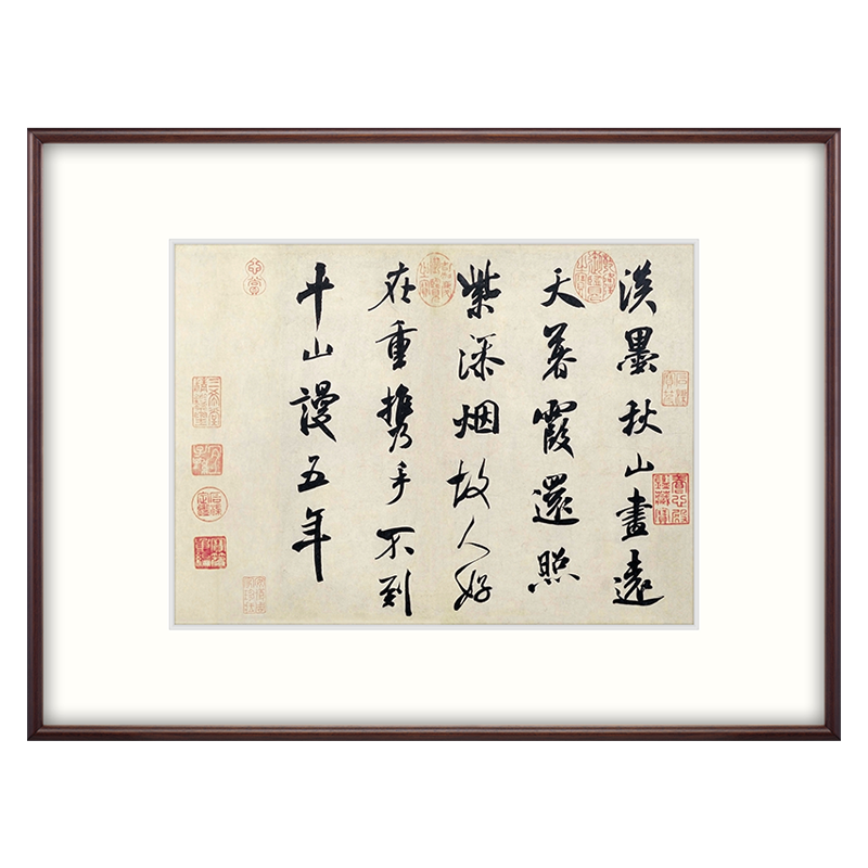 奕境古字画名家书法作品中式装饰画