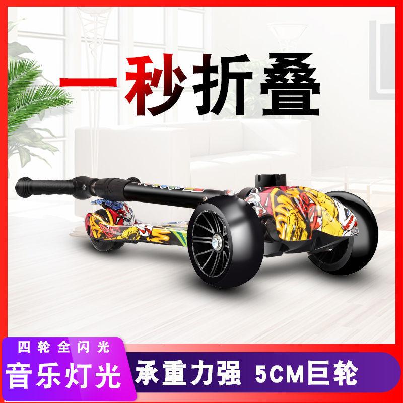 滑板车儿童新款折叠音乐闪光滑滑车