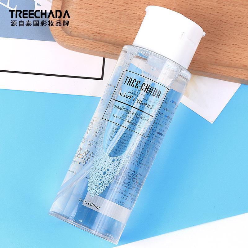 泰国treechada卸妆水脸部清洁温和眼唇脸三合一不刺激卸