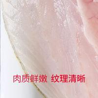 时蔬腌制醇香黄鱼鲞新鲜脱脂黄鱼三去黄花鱼冷冻舟山海鲜鱼鲞干咸 (¥99)