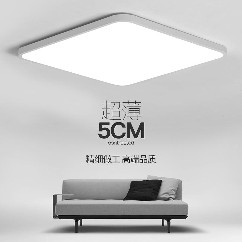 吸顶灯正方形超薄卧室灯简约现代客厅灯北欧过道走廊阳台灯具 LED