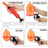 Vibrato network with the money lucky red revolver party party balloons game Big Wheel toy gun paternity