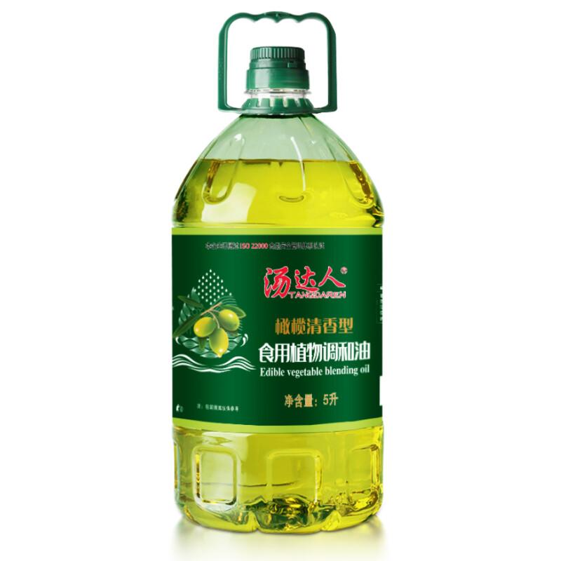 汤达人10%橄榄油植物调和油清香型进口原料纯正食用油调和油5L