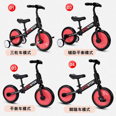 儿童平衡自行车二合一好用吗