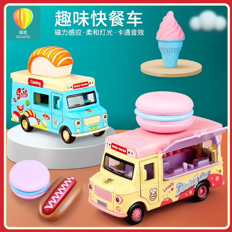 玩具汽车快餐车女孩汉堡车冰淇淋粉色声光玩具回力合金雪糕车餐车